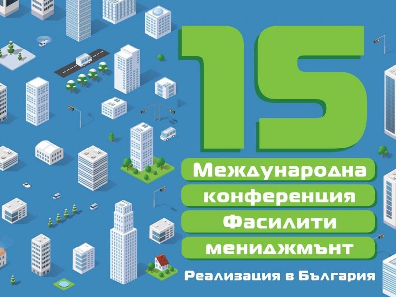 15th facility management conference